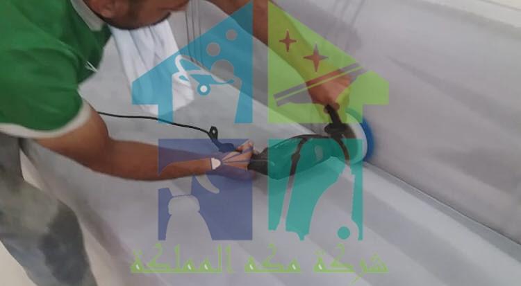 شركة تنظيف بالإحساء 0554968548 اقوى مواد التنظيف – المثالي السعودي