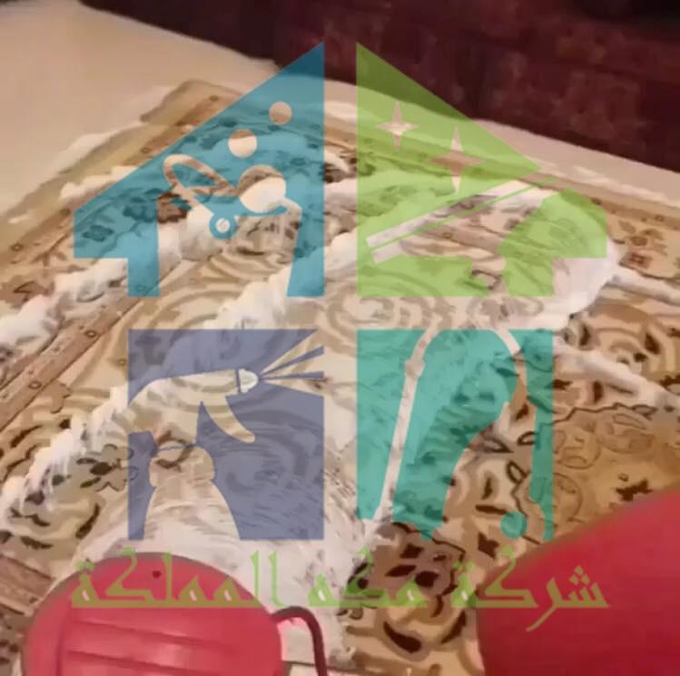 شركة تنظيف بالخبر 0554968548 تنظيف منازل و بيوت و فلل – المثالي السعودي