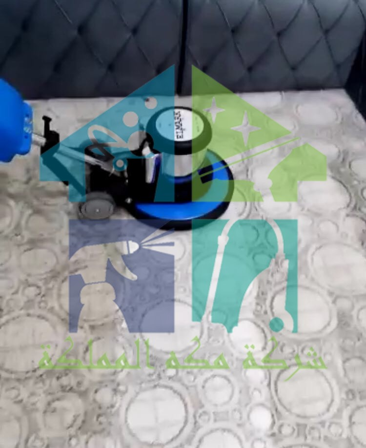 شركة تنظيف بالدمام 0554968548 تنظيف جاف و تنظيف بالبخار – المثالي السعودي