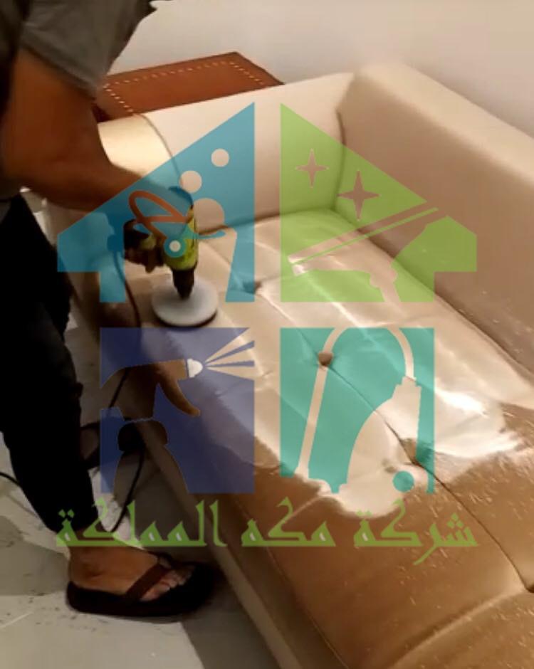 شركة تنظيف بالقطيف 0554968548 تنظيف منازل و قصور و مجالس – المثالي السعودي