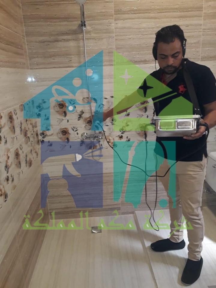 شركة كشف تسربات المياه بالخفجي 0554968548 احدث اجهزة الكشف – المثالي السعودي