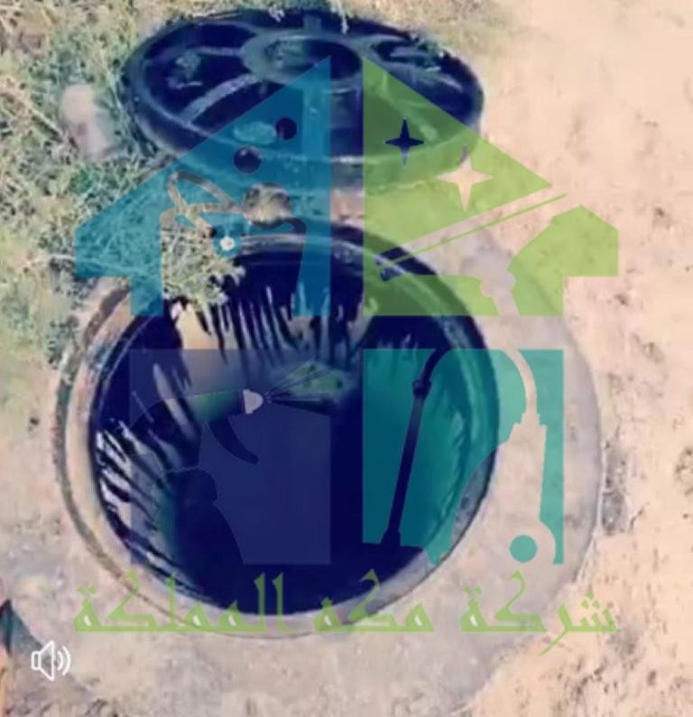 شركة تسليك مجاري بالدمام 0554968548 تسليك و تنظيف و تطهير بيارات – المثالي السعودي