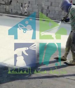شركة عزل أسطح و خزانات بالإحساء
