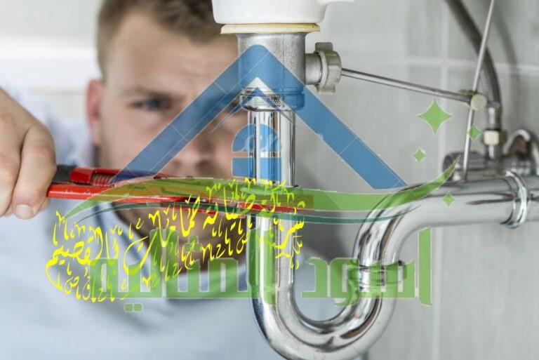 شركة صيانة حمامات بالقصيم 0554968548 فحص تسربات المياه بالجهاز المثالي السعودي